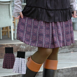 Time when the silhouette which florets of the chic color that lose the totally fantastic flower bed, and seemed to be crowded are orderly, and lines up is romantic with a skirt giving off presence the new work of the ♪ extreme popularity series bellyband
