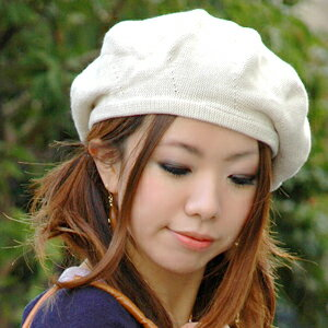 The beret that preppy-style is completed immediately plays an active part in the natural cotton material in all seasons! It is ♪◆ natural cotton knit beret by a revolution in the hairstyle which is apt to do mannerism with the beret which became the one point that the tab which stuck quietly is cute