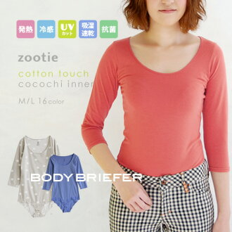 7-Lingerie with sleeves sewn together. With レーストリミングクロッチ body suits and underwear underwear no squatting ◆ Zootie ( ズーティー ): ココチインナーボディブリファー [three-quarter sleeve]