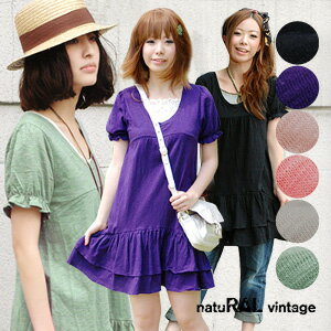 Does not start wearing this! ♪ have met cute in exquisite silhouette both ON and OFF great tasty short-sleeved ベーシックカットソーチュニック ◆ natuRAL vintage ( nachuralvintege ): フリルパフスリーブティアードスラブ�