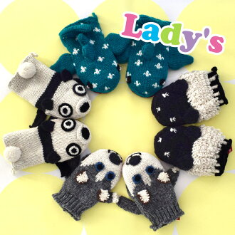 The wool 100% of cute animal glove ♪ animal & monsters knit gloves that パクパク can move taste like パペット when I put a hand. / thora/ horse / sheep / alpaca /fs3gm ◆ どうぶつくん mitten [Lady's] as for the lining with fleece as for the functionality for ◎ / ad