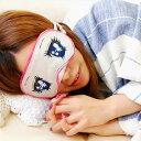 楽天ランキング入賞!カットビーズが光るキラキラお目めがチャームポイント♪少女漫画のヒロインになれそうなユニークなイラストが特徴の快眠アイマスクはリラックスタイムや旅行の移動の睡眠時にぴったりのケース付き安眠マスク◆FLAPPER(フラッパー):キラキラおめめアイマスク