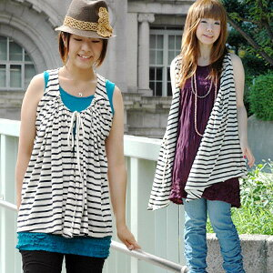 The long best appearance that various way of wearing can enjoy! The width of the coordinates of simple casual clothes spreads; is superior; a thing. ◆ natural horizontal stripe no sleeve arrangement cardigan of the haori I arrange it like a tunic and lon