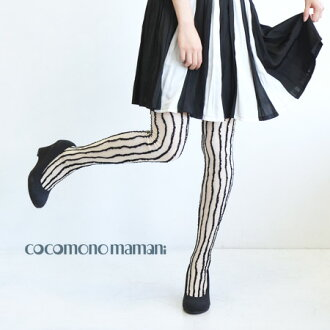 The fashionable feet ‥ ‥ lovely handwriting that mock and uneven rough irregular stripes tights attractive! / Legwear / socks / pantyhose / stockings / socks ◆ cocomono mamani ( ココモノママニ ): fresh moco tights