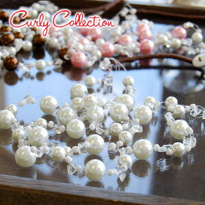Eligible pearl beads and clear stone CurlyCollection than 3 necklaces now available! CurlyBaeds accessories hand-made feeling in a refreshing design transparent ◆ Curly Collection (Kali collection): Carly beaded Pearl triple necklace
