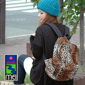 ●-aren't just cute! NO.1 attention trends animal print backpack boasts maximum capacity! Popular animal print zebra pattern & Leopard print Dipak ◆ mei ( Mae ): アニマルリュック suck