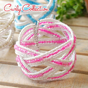 CurlyBeads wide bangle comes up than Carly collection! The beads accessories which feature a braided design ◆ Curly Collection (Carly collection) with the Carly original storing porch: Carly beads bangle bracelet [white X pink]