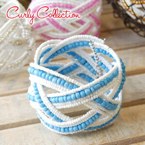 CurlyBeads wide bangle comes up than Carly collection! The beads accessories ◆ Curly Collection (Carly collection) with the Carly original storing porch: Carly beads bangle bracelet [white X blue]