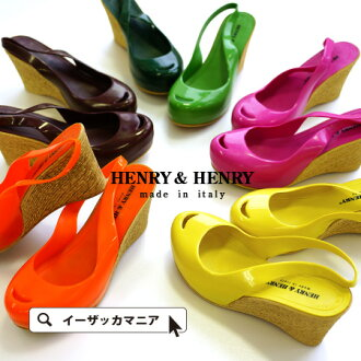 "Every popular ♪ cute enamel ladies Sandals ""CoCo""! Shoes shoes style espadrille wedge sole heel rain shoes galoshes [HENRY &HENRY (Henry & Henry) COCO"