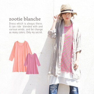 Narrow pitch border one-piece women's tops sewn pethiwampi inner summer one-piece ◆ zootie blanche: Blanche Miller A line 7-sleeve dress