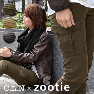 Authentic cargo pants with leggings ♪ evolved double CLN×Zootie name completely different note, cannot be counted as the Grand re-appearance! Crotch deep, easy-to-wear skinny style with pockets spats ◆ C.L.N( シーエルエヌ ) × Zootie ( ズーティー ): ストレッチカーゴツイルレギンス