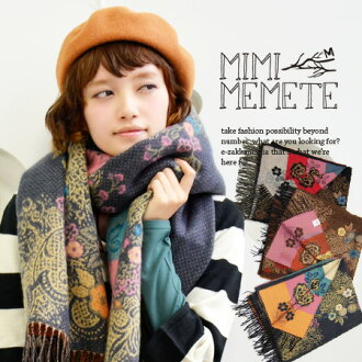 Adult beauty stand out, large shawl! Jacquard classical floral patterns can be used in the inside out reversible handwoven big muffler / handmade / rug(hizakake) / throw / flower ◆ MIMIMEMETE ( ミミメメット ): Juliette rose volume stall