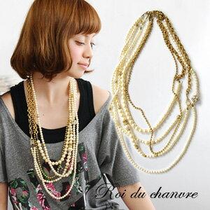 フェイクパールネックレス antique style consisting of 4 coupling can be combined freely. Decorated with Swarovski also very comfortable and plenty of / made in Japan ◆ Roi du chanvre ( ロアドゥシャンプル ): bourgeois pearl beads 4-long necklace