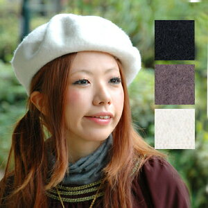Ultra basic beret with PTI price! This term want to align the other colors also standard wool mixed felt beret Hat knit ◆ friend felt beret