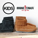 【送料無料】足の小さな方も◎MINNETONKAのKids用フリンジモカシンショート丈ブーツ BACK ZIPPER BOOT (CHILDREN'S)!本格スエードブーツ おしゃれ 子供 fs04gm◆MINNETONKA(ミネトンカ):フリンジジップアップモカシンショートブーツ[キッズ]