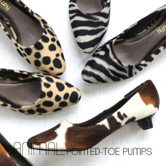 Love animal design incorporating in ♪ winter tongari low heel pumps produce a delicate line! / Pettanko pettanko shoes / women's / Leopard / Leopard ◆ アニマルプリントフェイクファーパンプス the pointy toe.