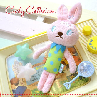 Laura Chan カーリーファミリー popular rabbit ベビーラトル! LOLA's while wearing fruit pattern checking piece while Hare / rabbit / newborn / girls / toys / toys / toys ◆ Curly Collection (Kali collection) :Curly Family BABY rattles [Laura]