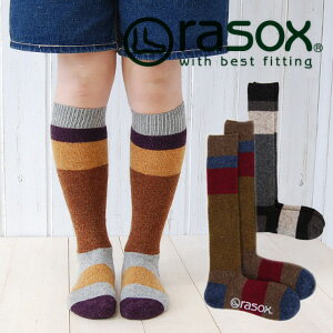 カラフルボーダー patterns decorate the feet cute, fashionable thick socks! Without feeling constricted natural comfort holds the feet at right angles structure socks! scheme x pattern BOOTS style accent/ladies / women ◆ rasox ( ラソックス ): ミラノラム boot socks