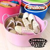 ヨーロッパ生まれのカラフルゴムバケツ「シャロウ」登場!レディース 雑貨 インテリア 収納 かわいい おしゃれ 赤 ピンク ◆Tubtrugs(タブトラッグス):Tubtrugs Shallow 15L