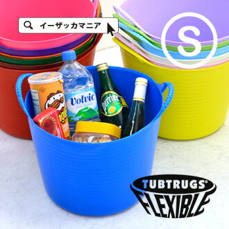 Add a new color! Excellent color rubber buckets can be used in any occasion! 14-liter eco-cute basket Interior gadgets gadgets interior storage fashionable black and white storage container arrangement cart Caddy basket red storage container large bucket