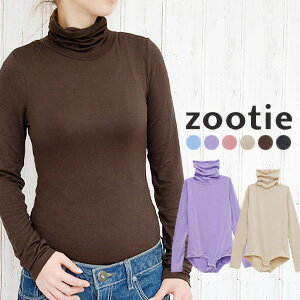 Silky rayon fabric Turtleneck Long Sleeve Shirt! No tingling sense of race in all ストレッチパイピング tape trim ◆ Zootie ( ズーティー ): moist クレープストレッチボディブリファー [turtleneck.