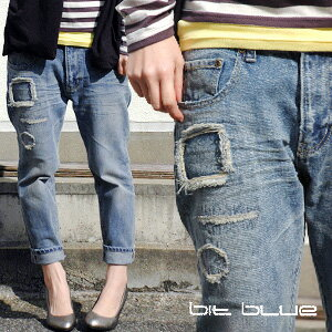 ●-hips it also layered jeans back blind, you can have a stable sense of magic! Nine West border pattern Telecom fabric with authentic remake processed length ローライズサルエル wind boy friend denim ◆ bit blue ( ビットブルー ): ウエストボーダーリブテーパード denim pants