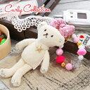 カーリー人気シーシーベアー携帯ストラップはぷっくりスパンコールりぼん付き!白クマさんのぬいぐるみマスコットバッグチャーム◆Curly Collection(カーリーコレクション):Curly Family スワロフスキーストラップ[ホワイトCC.Bear×ピンクスパンコールリボン]