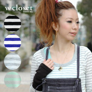 The different fabrics change cut-and-sew which seasoned tender horizontal stripe cloth in a tape recorder material even if I took it! Long sleeves Ron Tee ◆ w closet (double closet) of the rather wide crew neck which can enjoy the wearing clothes one ove