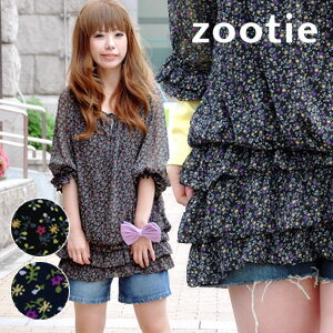 Enjoy spring style dress with chic little black-based small floral dress! Impression five tiered sleeves puff sleeve and frilly feminine 3/4 sleeve dress ◆ Zootie ( ズーティー ): イブニングフラワーシフォンフリルワン piece
