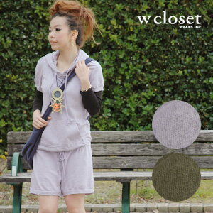 I cancel incommodiousness of the all-in-one with rompers type! The fleece pile sweat shirt parka combinaison which does not need coordinates! Is most suitable for roomware; relaxedly short pants overall ◆ w closet (double closet): Sweat shirt parka rompe