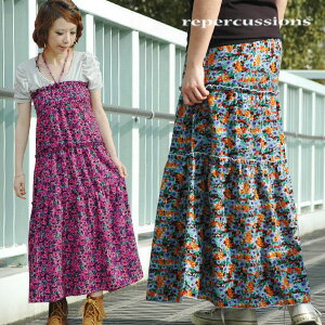 ●●The colorful floral design 2WAY dress which becomes the skirt which the feeling creates gaiety to with a bright color! Resort wind long skirt ◆ repercussions (リパークションズ) which popular maxiskirt length skirt and two kinds of how to wear halterneck one pi