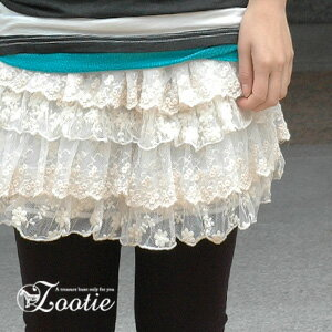 Romantic ティアードミニスカート where Tulle race of the floral design overlaps! Embroidery tutu skirt ◆ Zootie (zoo tea) of the magic that changes it into the wearing that is the girly who is good to forest girl coordinates: Flower Tulle race tiered skirt