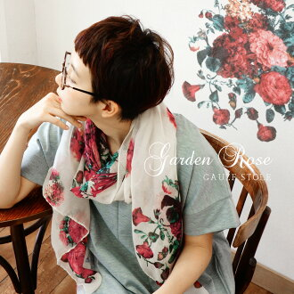 Antique rose pattern light scarf! Classic touch of Terron and soft or gauze-textured rose pattern scarf. In the UV and temperature measures ◎ thin / shawl / ◆ ガーデンローズレーヨン gauze scarf