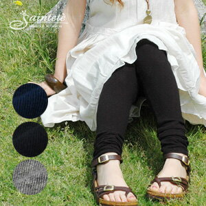 The good-quality leggings that upper Saintete makes both the one rank and the two rank! It is length basic plain fabric spats for product made in Japan 12 minutes of the elastic very soft gauze T-cloth material! Good-quality relaxation wear ◆ Saintete (s