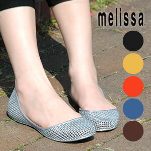 "Melissa オールメッシュ flat shoes ""marine""! Beach sandals, rain shoes recommended a fruity scent with heel no pettanko pettanko vinyl shoes ◆ melissa (Melissa officinalis): メッシュラウンドトゥ rubber pumps [MARINE]"