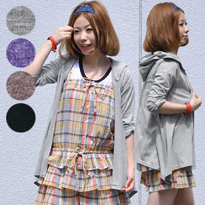 Haori / topcoat cardigan / air conditioner measures / ultraviolet rays measures / roll-up sleeve light outer /UV measures cut-and-sew parka ◆ light drape parka cardigan with the food of the feeling of ... fashion perfect score that is not a cardigan with