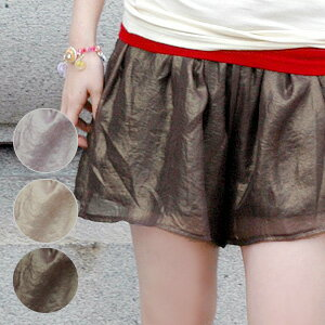 The shiny なゆるかわ culotte skirt that glitter lam of dazzling was given! The short pants ◆ lam chiffon flare culottes underw