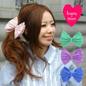 There are not such a lovely hair accessories that a sense of fun shines elsewhere! BIG ribbon / bracelet /fs3gm ◆ Lara & Heart (LARA and heart) of the LARA & heart that ribbon motif of the extreme popularity and cute color denim performed collabo