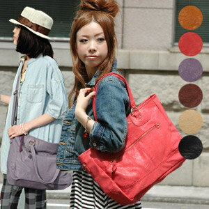 The basic 2WAY tote bag which is distinguished for both the storing power and the convenience! Because I can do it to a slant cliff, it is most suitable for commuting attending school and Mothers bag! The large-capacity fake leather bag ◆ カミーエ 2WAY shoul