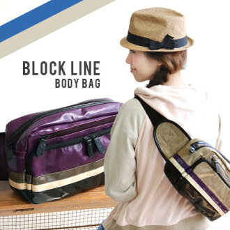 Sporty ユニセックスボディ bag boasts a maximum capacity with six is pockets! デイリーショルダー bags can also Pochette Barzun in of functional and easy to use and the West porch ◆ ブロックラインボディ bag