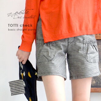 M/l. Check tasty short pants easier to wear ♪ ladies bottom gingham houndstooth design black watch summer ◆ zootie: totticeckgazerpocket shorts