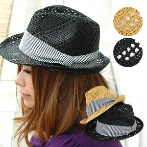 Natural paper hat is really cool if such caps & hats! Cool look plus stylish and comfortable to wear, chides プチプライス spring summer accessories! In the ultraviolet UV protection ◆ Hat striped Ribbon