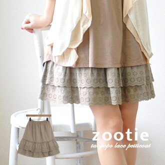 ペチスカート hem cotton lace luxury became two-stage • 100% cotton from in the spring and summer fresh! and short-length can choose long-length from from petite to tall, recommended ◆ Zootie ( ズーティー ): dandelion レースコットンペチ coats [MTO]