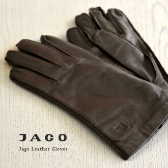 Lady's gloves of the suddenly compact size using flexible cowhide. It is easy to bend and straighten it in is with a feeling of fitting, the gusset along the finger, is three-dimensional, making it well! / womens / dark brown ◆ JAGO (ジャゴ) leather glove f