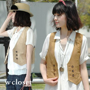 The checked pattern lining suede cloth-like short best featuring wet feel of a material! As for the mountain girl excellent at affinity with the maxiskirt length one piece purveyor western gilet ◆ w closet (double closet): トラオムフェイクスエードショートベスト