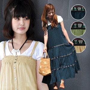 5WAY ethnic cotton long dress ◆ チロリアンマルチフロントマキシ length キャミワンピース which is usable as Tirolean ふわ クシュマキシワンピース ♪ Halter & キャミワンピ of adult, a haori, a folklore long skirt