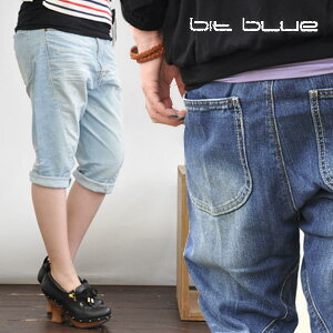 Light of bitblue women's harem pants! 3D cutting loose clean legs look! / jeans / vintage / distressed wind damage processing cropped-length and 7 minutes length and ハーフサルエル pants ◆ bit blue ( ビットブルー ): flax weaving three-quarter salad denim pants.