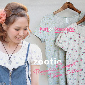 Is it a girly group thoroughly? Is it a girly group casually? A small floral design T-shirt of the absoluteness that a puff sleeve and a common sleeve can choose! Only use you as an inner; to an immediately natural girl 100% of ♪ / affordable price / cot