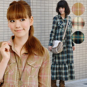 I feel country Princess ♪ flannel casual Maxi dresses and as soon as the seasonal & girly makeover! And instead check pattern Obi(belt) attached piece / busboy / leg length effects and waste A li