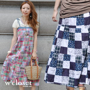 Handmade wind maxiskirt one piece / long skirt / raise of wages one piece / halterneck ◆ w closet (double closet) of the floral design that cute Madras checked pattern & is chic: Multi-patchwork 2WAY ティアードマキシ length キャミワンピース